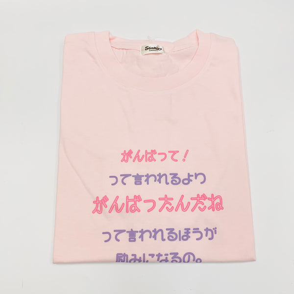 My Melody Message T-shirt
