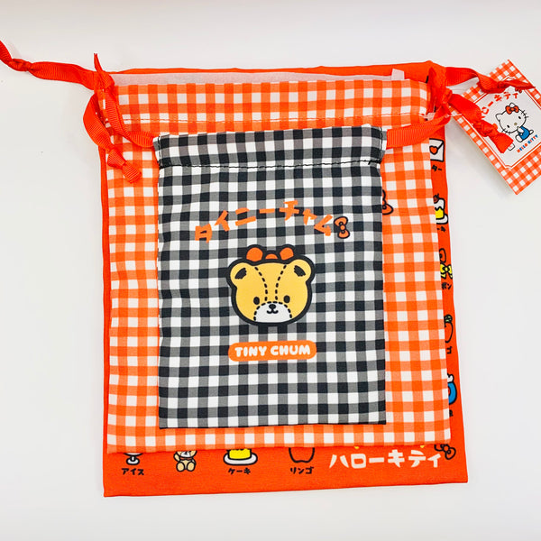 Hello Kitty Kana Drawstring Bag Set