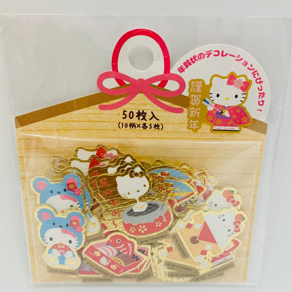 Hello Kitty New Year 2020 Paper Stickers