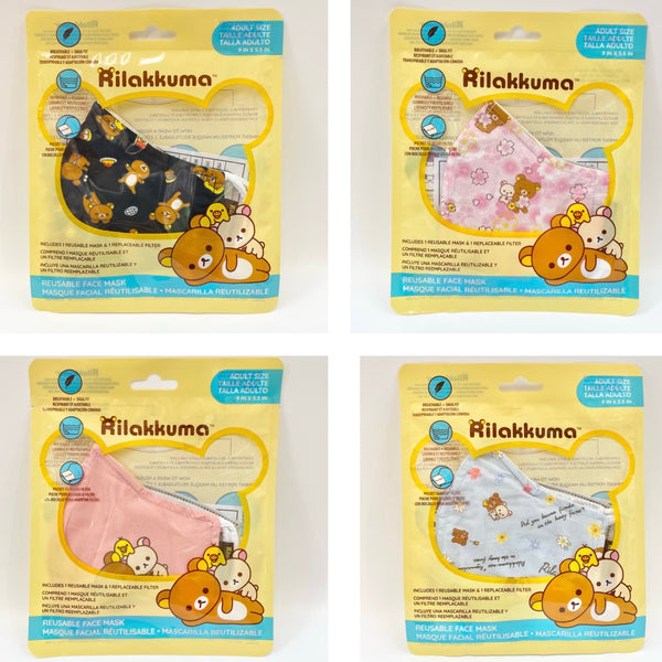 Rilakkuma Adult Face Masks