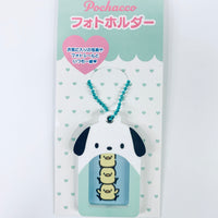 Pochacco Photo Folder Chain