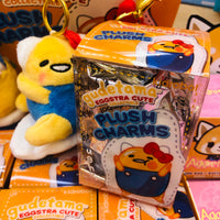 Kidrobot x Gudetama Eggstra Cute Plush Charms Blind Box