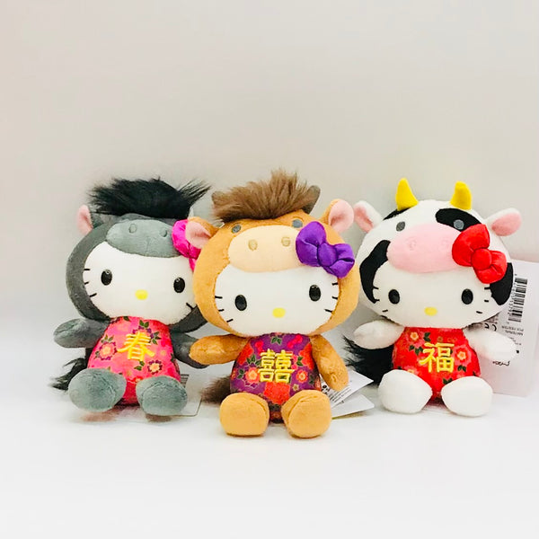 Hello Kitty Year of Ox Bean Doll Plush