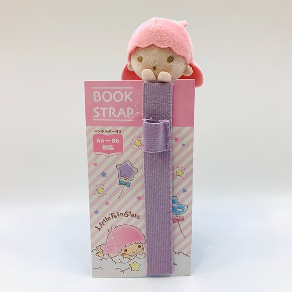 Lala Book Strap with Pen Holder