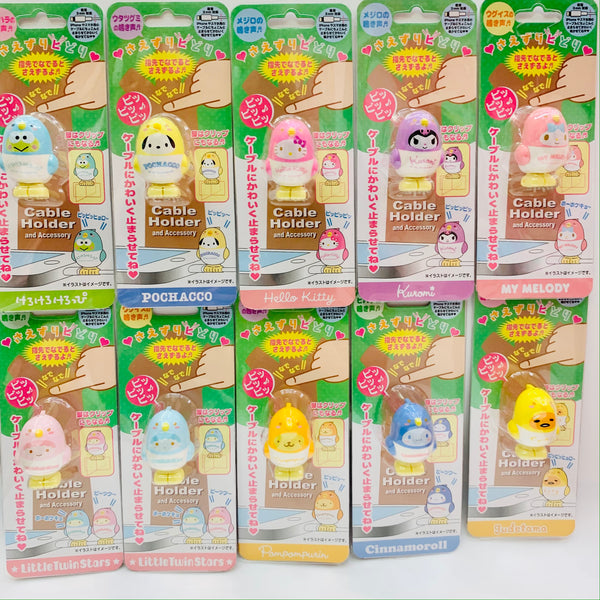 Sanrio Pidori Cable Holder