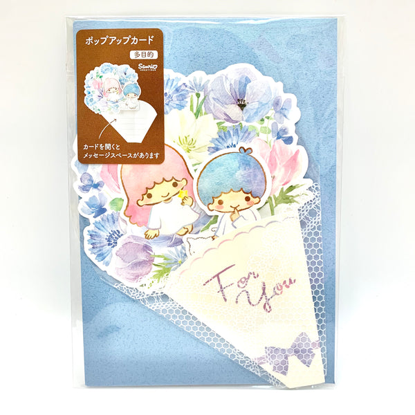 Little Twin Stars Bouquet Greeting Card