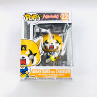 Aggretsuko Funko Pop! w/ Chainsaw