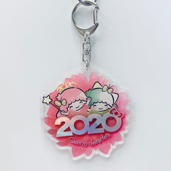 Little Twin Stars 2020 Acrylic Keychain