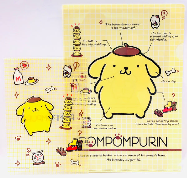 Pompompurin Clear File 2 Piece Set Yellow