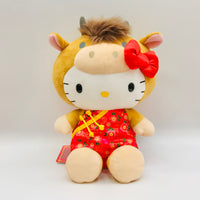 "Hello Kitty Year of OX 8"" Plush"