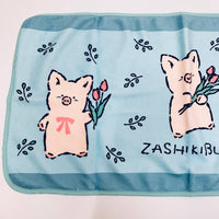 Zashikibuta Slipper and Towel Set