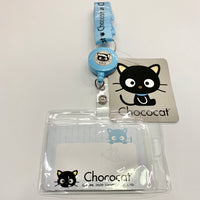 Orthodox Chococat Key Leash