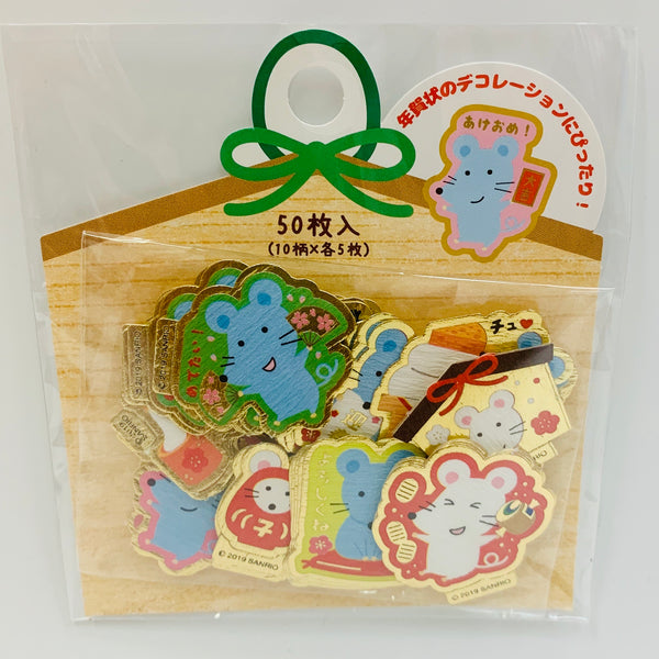 Sanrio Character New Year 2020 Paper Stickers