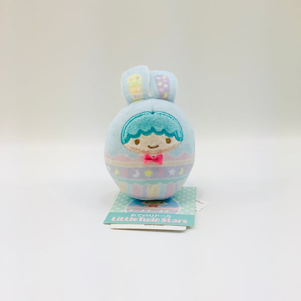 Little Twin Stars Kiki Easter Egg Plush