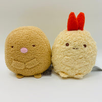 Sumikko Gurashi Small Plushes