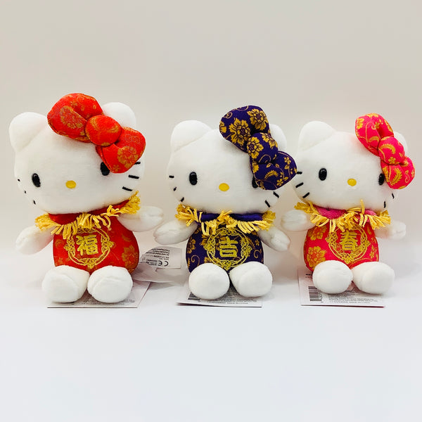 Hello Kitty Chinese New Year Bean Doll