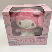 My Melody Moving Doll