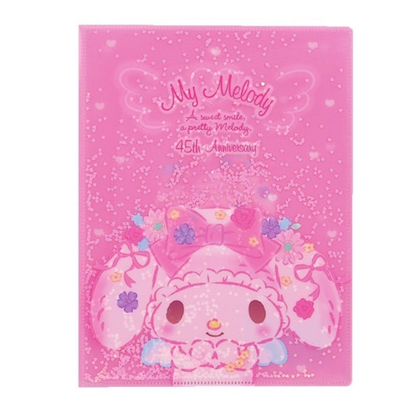 My Melody 45th Anniversary File Holder