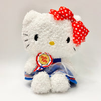 Hello Kitty Fluffy Plush