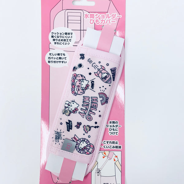 Hello Kitty Water Bottle Strap Cover