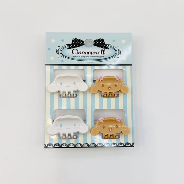 Cinnamoroll Mini D-Cut Hair Clips