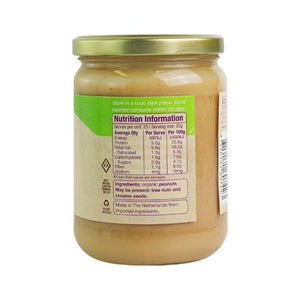 Organic Peanut Butter Smooth 500g Absolute Organic ACO.