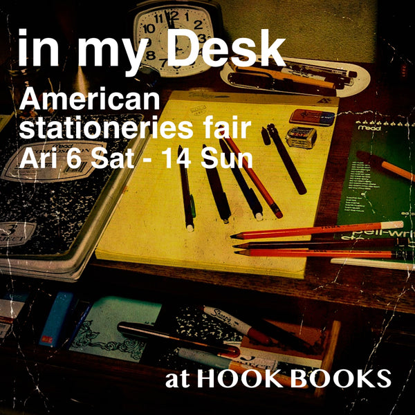 "American Stationeries fair by ""in my Desk""."