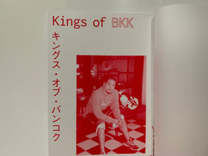Sakumag Zine Vol.1 〈Kings of BKK / Queens of BKK〉