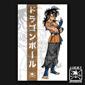 "Yamcha Redesign - 11"" X 17"" Poster"