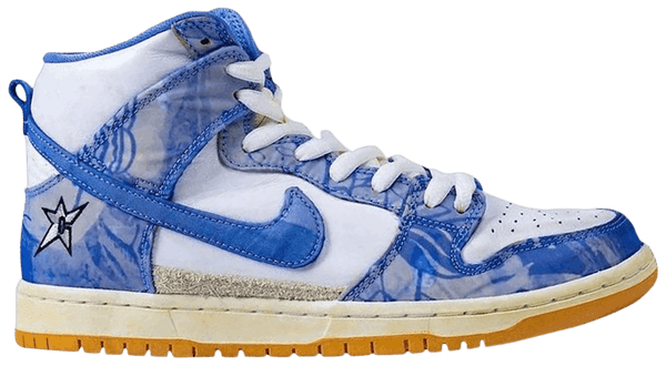 "Nike SB Dunk High X Carpet Company ""Royal Pulse"""