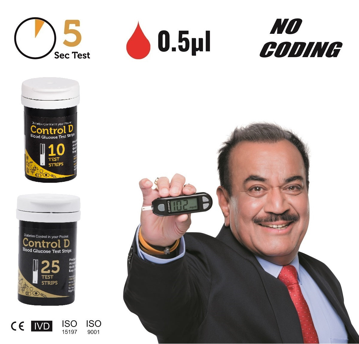 Control D Blood Testing 35 Glucometer Strips
