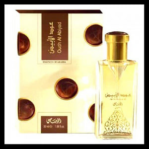 Oudh Al Abiyad by Rasasi , Perfume for Men and Women - Eau de Parfum, 50 ml