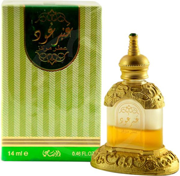 Amber Oudh By Rasasi, Perfume for Men and Women - Concentrated Eau de Parfum, 14 ml