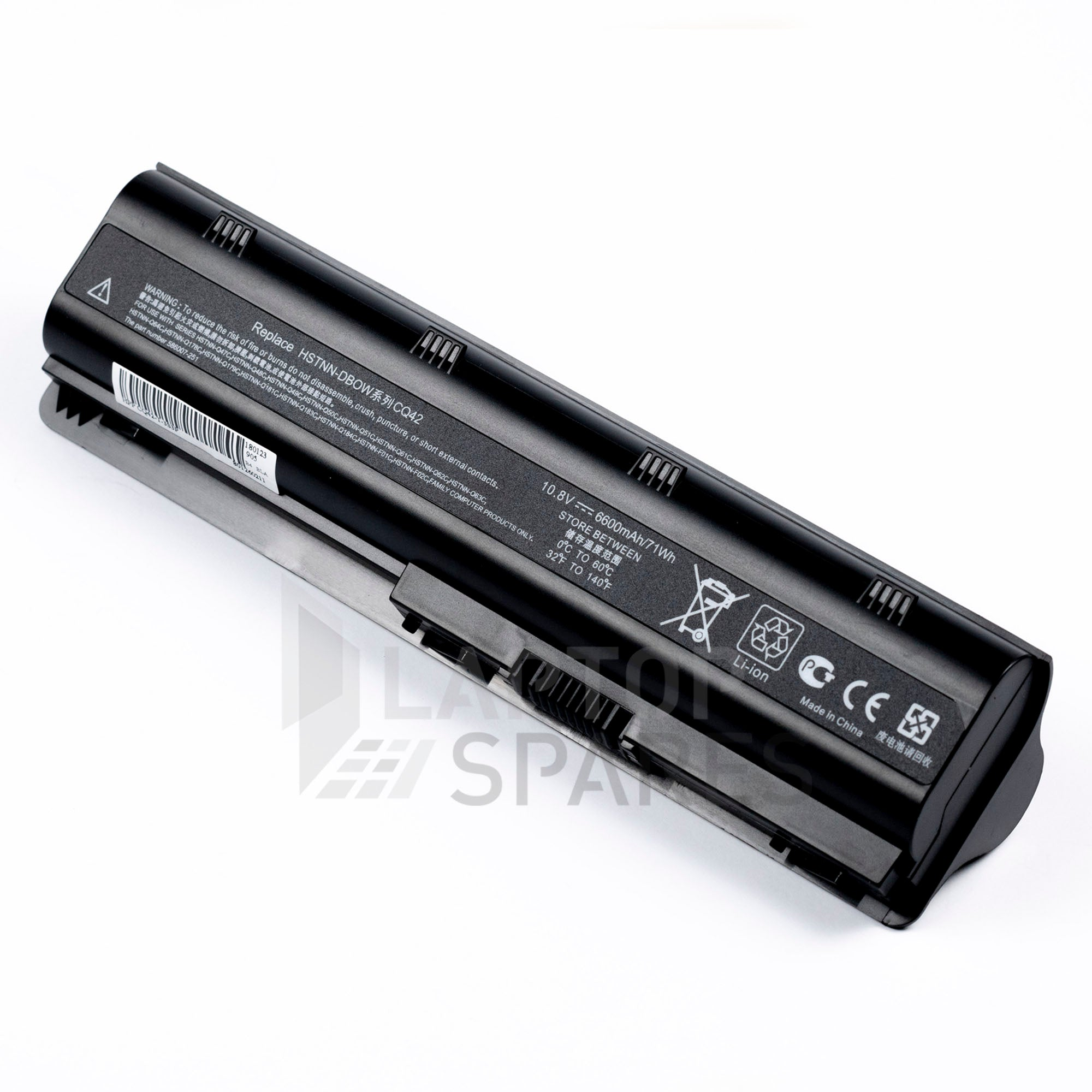 HP Compaq CQ42 6600mAh 9 Cell Battery