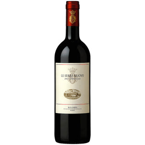 2017 Le Serre Nuove dell'Ornellaia 6 Bottle Case 75cl
