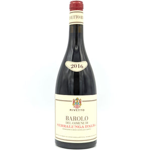 Barolo `Serralunga` Rivetto 6 Bottle Case 75cl