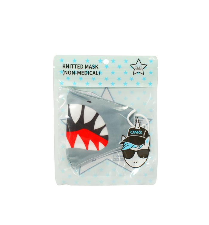 OMG KIDS GREY SHARK FACE MASK  (FINAL SALE)