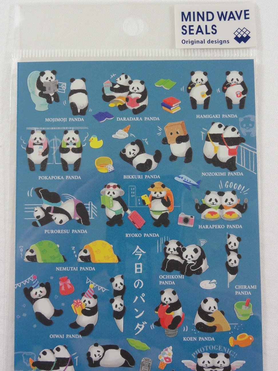 Cute Kawaii Mind Wave Panda Bear Activities Sticker Sheet - for Journal Planner Craft Scrapbook Organizer Calendar Notebook