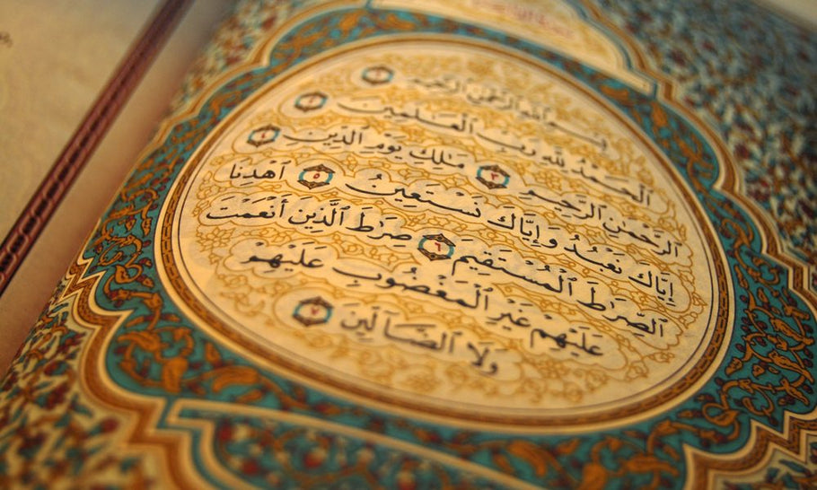 Criticism, Accountability and the Exclusion of Quran and Sunnah – Critiquing Ahmed Sheikh's Critique