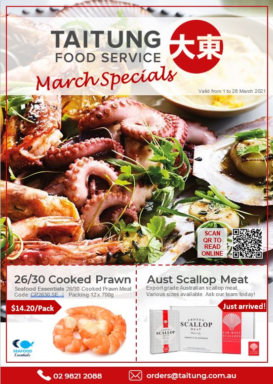 Taitung March specials are now out!