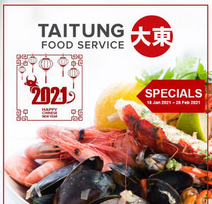 Taitung Chinese New Year Specials - Out now!