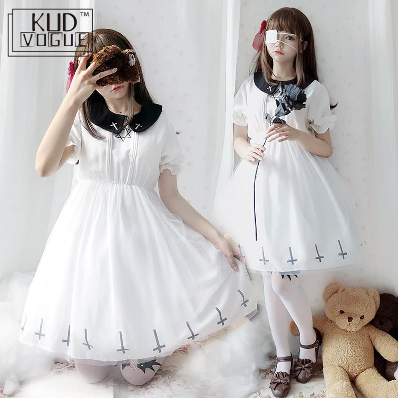 Harajuku Street Fashion Cross Cosplay Dress Japanese Soft Sister Gothic Style Star Tulle Dress Lolita Cute Dress8446