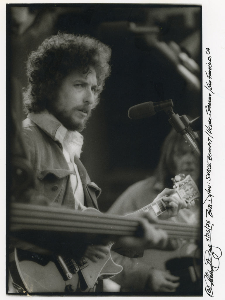 Total Excess- Bob Dylan At The Snack Benefit, Kezar Stadium