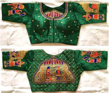 FERA Silk green Designer sequence khalti handwork blouse