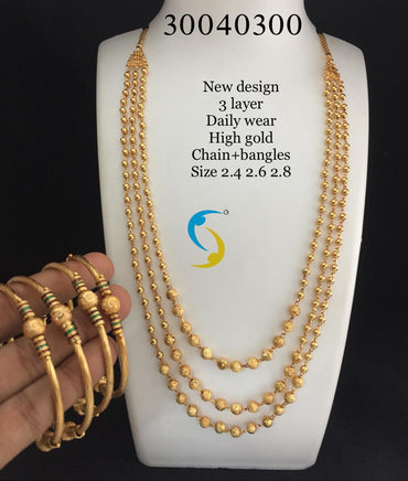 3 layer chain set