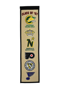 "Class of 67 Heritage Banner - 8""x32"""