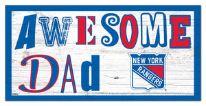 "New York Rangers Awesome Dad Wood Sign - 6""x12"""