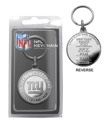 New York Giants 4-Time Super Bowl Champions Bronze Coin Keychain