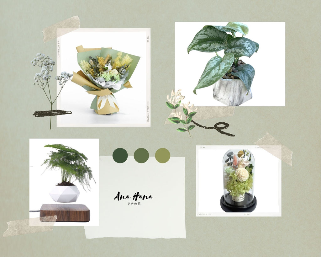 Green flowers and plants