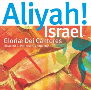 Aliyah! Israel - Paraclete Press